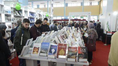 Photo of بن دودة :معرض الجزائر الدولي للكتاب سيُنظم في نوفمبر المقبل