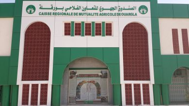 Photo of ورقلة: 2900 منخرط في الصندوق الجهوي للتعاون الفلاحي
