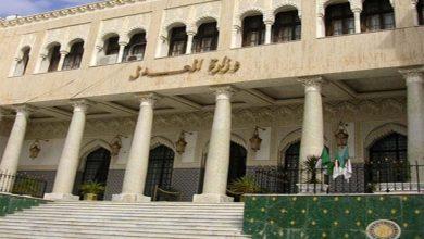 Photo of وزارة العدل: الجزائر تشارك الأربعاء المقبل في اجتماع لتقييم مخاطر التطرف والعنف والارهاب
