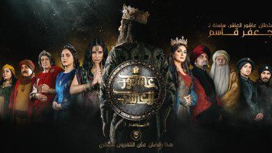 """Photo of برامج التلفزيون الجزائري تتصدر الـ """"توندونس"""" في اليوتيوب وعاشور العاشر الأكثر مشاهدة في الجزائر"""