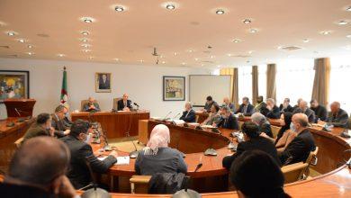 Photo of لقاء حول ترشيد استهلاك الطاقة والفعالية الطاقوية في القطاع الصناعي