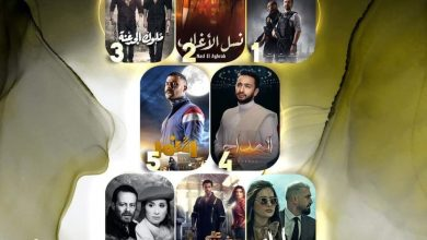 """Photo of مسلسل """"ليام"""" الجزائري يغرد منفردا في صدارة الدراما العربية"""