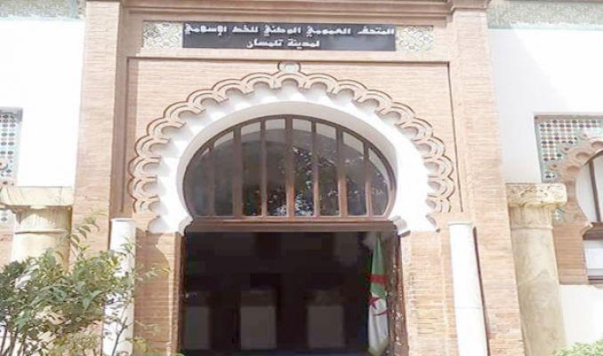 Photo of تنظيم الطبعة الرابعة لليالي الخط والمخطوط بتلمسان قريبًا