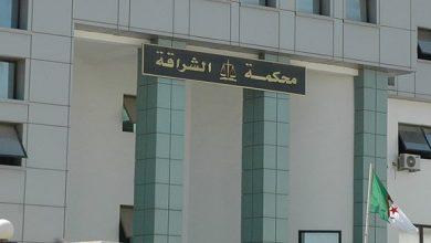 Photo of Des peines de 3 et 5 ans de prison ferme requises contre Amira Bouraoui dans deux affaires différentes