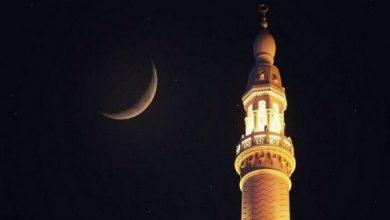 Photo of الثلاثاء أول أيام شهر رمضان المعظم بالجزائر