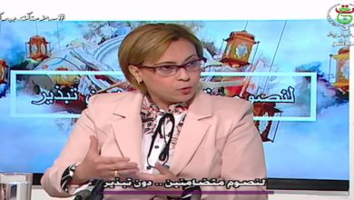 Photo of Minister of Solidarity to the Algerian Television: The issue of wasteful practices is a very negative phenomenon and we call on housewives to rationalize expenses