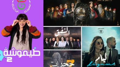 Photo of Algerian Television promotional trailers for the Ramadan programs grid reached a record number of views on Facebook