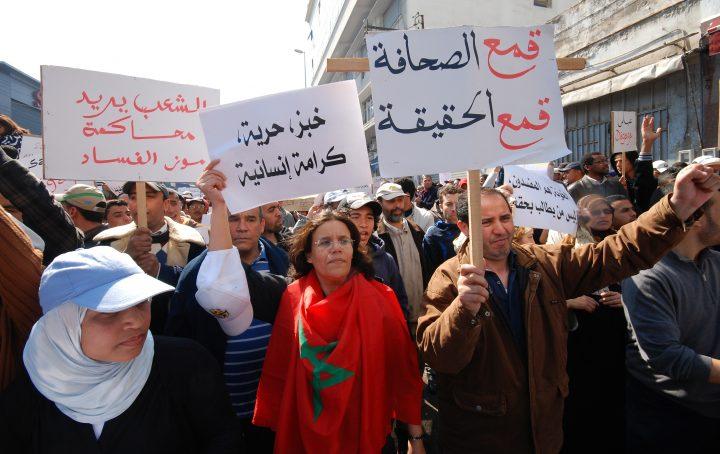 Photo of لجنة حقوقية مغربية: الوضع الحقوقي بالمغرب أخذ أبعادًا مخيفة
