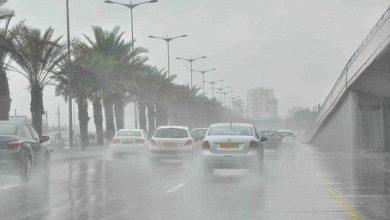 Photo of Des pluies orageuses sur le Centre et l'Est du pays jusqu'à samedi