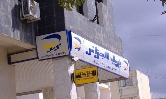 """Photo of وزير البريد: يجب """"الإسراع"""" في التكفل بمطالب عمال بريد الجزائر"""