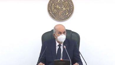 Photo of Le président de la république préside une réunion d'évaluation de la situation pandémique en Algérie