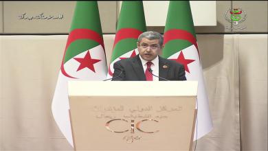 Photo of الوزير الأول يدعو المتعاملين الإقتصاديين إلى فتح مكاتب وفروع في الدول الافريقية للتعريف بالمنتوج الجزائري