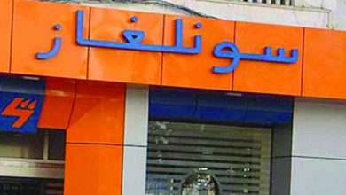 Photo of Blida: Debt of Sonelgaz's customers increased by 270 percent in the last two years