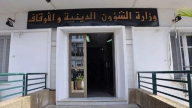 Photo of وزارة الشؤون الدينية تُؤكد على ضرورة الاستمرار في الالتزام بالإجراءات الوقائية من فيروس كورونا خلال عيد الفطر