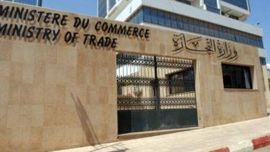 Photo of وزارة التجارة: تسخير أكثر من 50 ألف تاجر لضمان المداومة خلال عيد الفطر المبارك