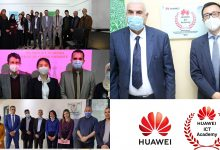 Photo of Huawei provides computerized training rooms for 5 Algerian universities