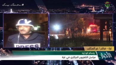 Photo of Algerian TV correspondent in Gaza: Number of victims of Israeli occupation's attacks on Beit Hanoun raised to 20