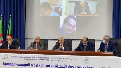 Photo of يوم دراسي حول الأخلاقيات في الإدارة والمؤسسة العمومية : دعوة إلى إنشاء أكاديمية خاصة بمكافحة الفساد