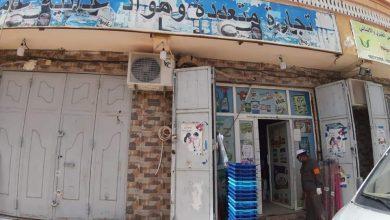 Photo of مداومة 369 محل تجاري أيام عيد الفطر بكل من أدرار وتيميمون وبرج باجي مختار