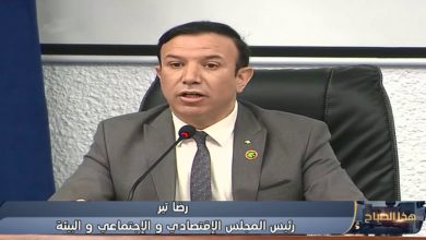 """Photo of رضا تير: اصلاح تسيير المرفق العام """"يرفع جاذبية الجزائر كوجهة مستقطبة للاستثمار"""""""