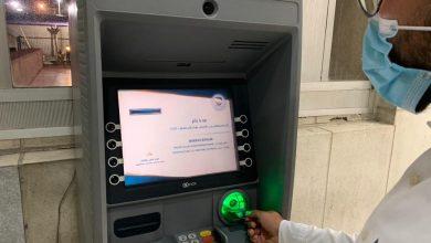 Photo of بالأرقام.. هذه المعاملات الإلكترونية في الجزائر خلال الثلاثي الأول من 2021
