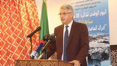 Photo of وزير السياحة يشرف على مراسم إحياء اليوم الوطني للذاكرة