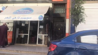 Photo of تجاوب معتبر للتجار مع برنامج المداومة بالشلف