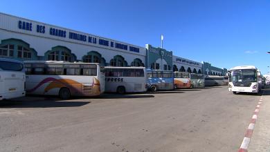 "Photo of ""سوﭬرال"" تُعلن عن تكثيف رحلات نقل المسافرين خلال الأيام الأخيرة من رمضان وعيد الفطر"