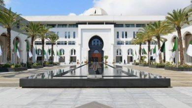 Photo of وزارة الشؤون الخارجية تحيي اليوم الوطني للذاكرة المتزامن مع ذكرى مجازر 8 مايو 1945