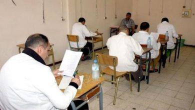 Photo of عدالة : أزيد من 4000 محبوس مترشح لاجتياز امتحانات شهادة التعليم المتوسط
