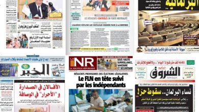 Photo of الصحافة الوطنية تسلط أضواءها على النتائج المؤقتة للانتخابات التشريعية
