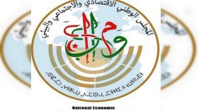 Photo of استثمار: المجلس الوطني الاقتصادي والاجتماعي والبيئي ينظم لقاء يوم الخميس حول عقود الدولة