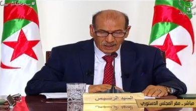Photo of المجلس الدستوري يعلن عن النتائج النهائية للإنتخابات التشريعية ليوم 12 جوان