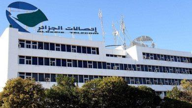 Photo of اتصالات الجزائر: رفع الحد الأدنى لتدفق الأنترنت إلى 10 ميغابيت