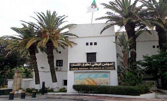 Photo of المجلس الوطني لحقوق الإنسان ينوه بدور الجزائر في دعم اللاجئين الصحراويين