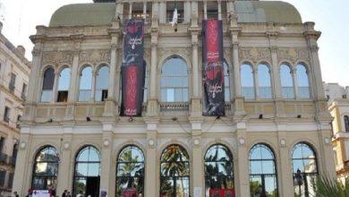 Photo of المسرح الوطني الجزائري يطلق البيع الالكتروني للتذاكر