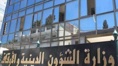 Photo of تنظيم حملة للتلقيح ضد فيروس كورونا  غدًا الجمعة عبر 13 مسجدًا بالجزائر العاصمة