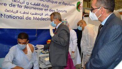 Photo of انطلاق حملة تلقيح واسعة لفائدة 47 ألف عامل بقطاع الشباب والرياضة ضد فيروس كورونا