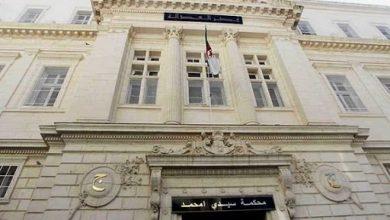 Photo of فتح تحقيق حول عمليات جوسسة تعرضت لها مصالح الجزائر