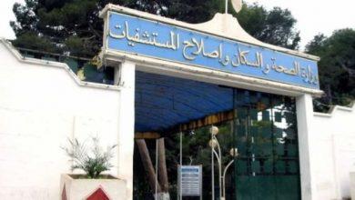 Photo of صب الشطر الرابع من منحة كوفيد-19 قبل عيد الأضحى المبارك