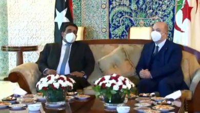 Photo of رئيس المجلس الرئاسي الليبي يشرع في زيارة رسمية إلى الجزائر