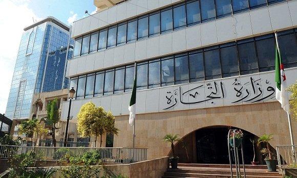 Photo of تجارة: إنشاء مجلس أعمال جزائري-إثيوبي