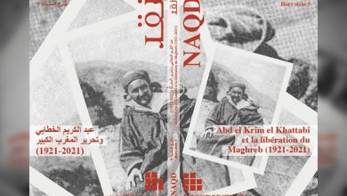 Photo of المغرب: منذ قرن دخل إبن الريف عبد الكريم الخطابي التاريخ من الباب الواسع