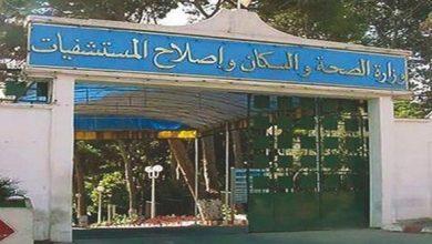 Photo of وزارة الصحة: تلقيح نحو 3.5 مليون شخص إلى غاية اليوم بالجزائر