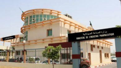 Photo of كوفيد-19: إعفاء الخواص من ترخيص وزارة الصناعة الصيدلانية لاستيراد مكثفات الأكسجين
