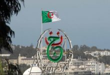 Photo of Algerian TV organizes today, Saturday, an open day on forest fires
