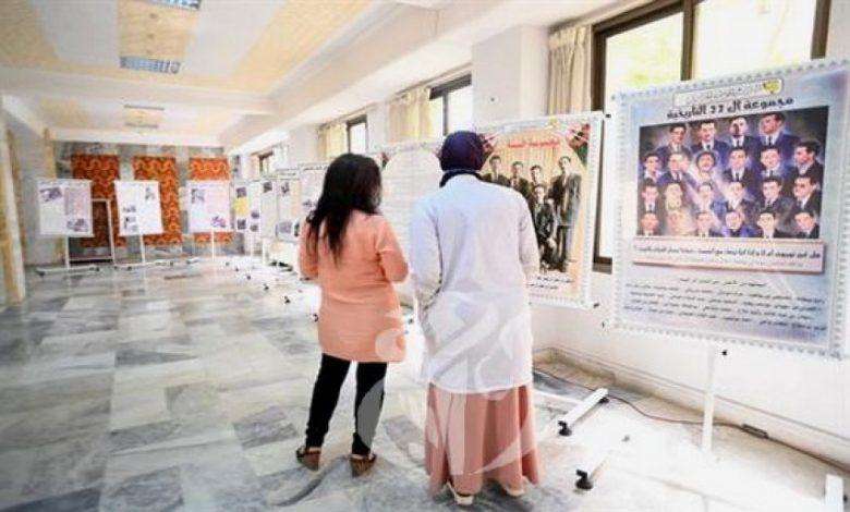 Photo of معرض للوثائق و الصور حول تاريخ الجزائر بمركز الأرشيف الوطني