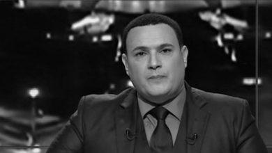 Photo of Journalist Karim Boussalem passes away