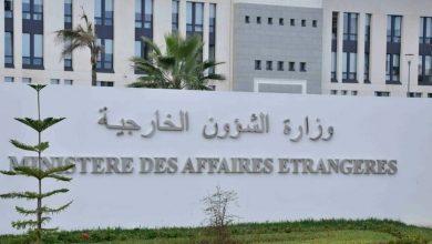 Photo of الجزائر تتابع بقلق كبير تطوّر الأوضاع في لبنان