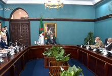 Photo of President of the Republic chairs a meeting of Supreme Security Council